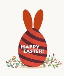 Happy easter cards with easter egg vector image