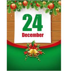 24th december date on calendar vector image
