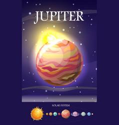 jupiter planet sun system universe vector image vector image