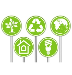 environment icon vector image vector image