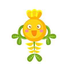 Cute fantastic smiling yellow plant character vector