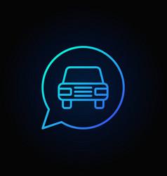Blue car in speech bubble icon vector