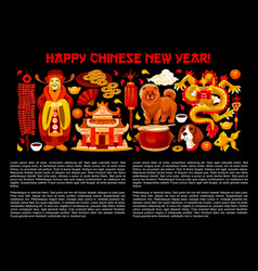 Chinese lunar new year symbols poster vector