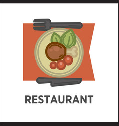Restaurant icon template of lunch dish vector