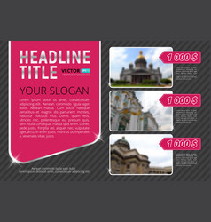 Business flyer or banner template with blur vector
