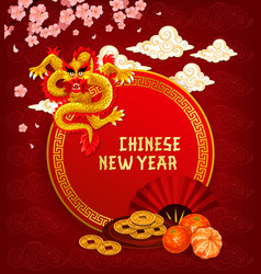 Chinese lunar new year greeting card with dragon vector
