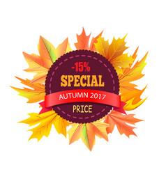 Special autumn 2017 price 15 off logo stamp vector