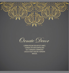 Decorative frame elegant element for vector