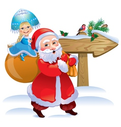 Father Frost and Snow Maiden vector image vector image