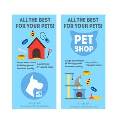 cartoon pet shop banner or flyer service vertical vector image vector image