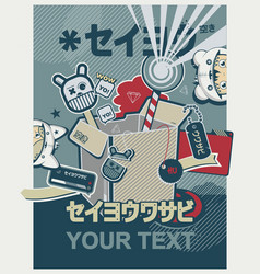 japanese anime graffiti poster vector image