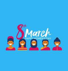 diverse woman group for happy womens day banner vector image vector image