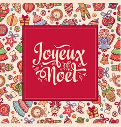 Christmas card joyeux noel france vector