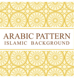 light gold luxury arabic islamic seamless pattern vector image