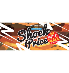 Shock sale multicolored promotional banner vector