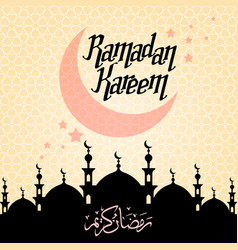 Islamic ramadan kareem calligraphy traditions vector