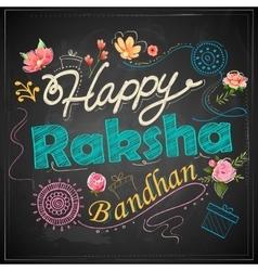 Decorative Rakhi for Raksha Bandhan background vector image vector image