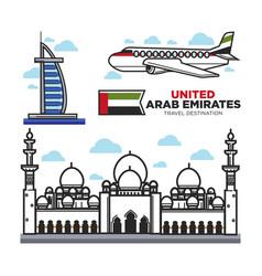 arab emirates uae travel landmarks and tourism vector image vector image