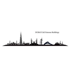 Silhouette famous buildings vector