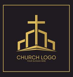 jesus cross vector image vector image