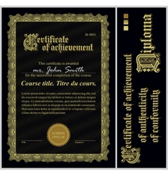 Black and gold certificate Template Vertical vector image vector image