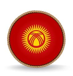Kyrgyzstan seal vector