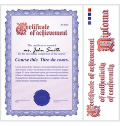 Blue certificate Template Vertical vector image vector image