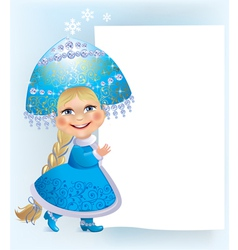 Snow Maiden sign vector image vector image