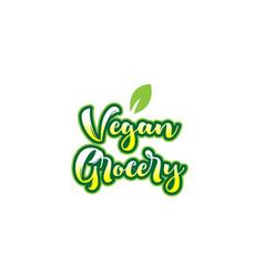 Vegan grocery word font text typographic logo vector