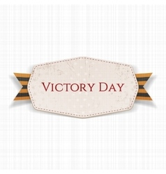 Victory day white banner with striped ribbon vector