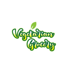 Vegetarian grocery word font text typographic vector