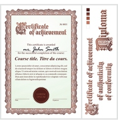 Brown certificate Template Vertical vector image vector image