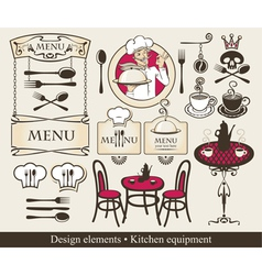 kitchen equipment vector image