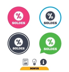 Soldes - Sale in French sign icon Star vector image vector image