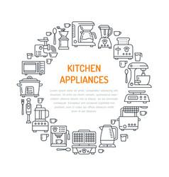 Kitchen small appliances equipment banner vector