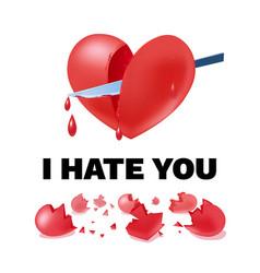 Unhappy love light template vector