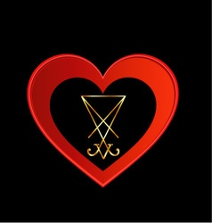 Sigil of lucifer within a heart vector