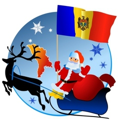 Merry Christmas Moldova vector image vector image