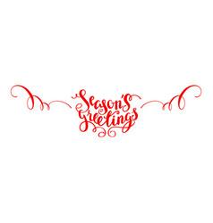 season greetings lettering vector image vector image