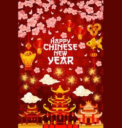 Chinese new year pagoda wih lantern greeting card vector