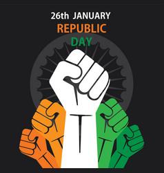 Happy republic day banner vector