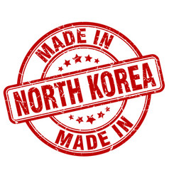 made in north korea vector image