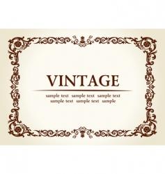 vintage heraldic imperial frame vector image vector image