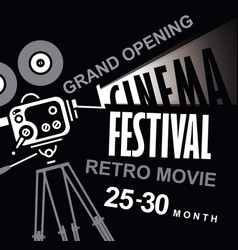 Cinema festival poster with old fashioned camera vector
