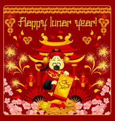 Chinese god of prosperity card for new year design vector