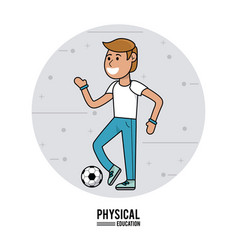 Physical education - boy with soccer ball vector