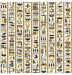 Egyptian hieroglyphs yellow black color seamless vector