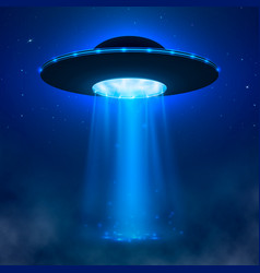Ufo alien spacecraft with light beam and fog ufo vector