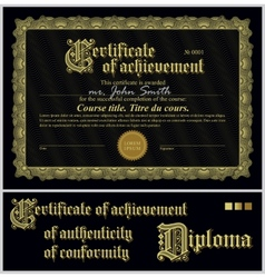 Black and gold certificate Template Horizontal vector image vector image