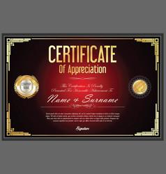 certificate retro design template 11 vector image vector image